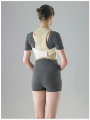 חגורת תמיכה לגב עליון | חגורה ליישור כתפיים