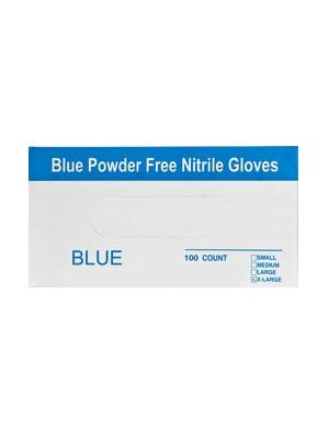 כפפות ניטריל מקצועיות ואיכותיות בצבע כחול