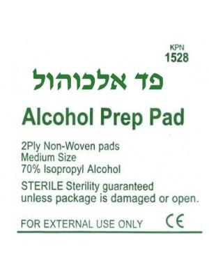 פד אלכוהול|פדים עם אלכוהול לחיטוי טלפונים|מגבוני אלכוהול