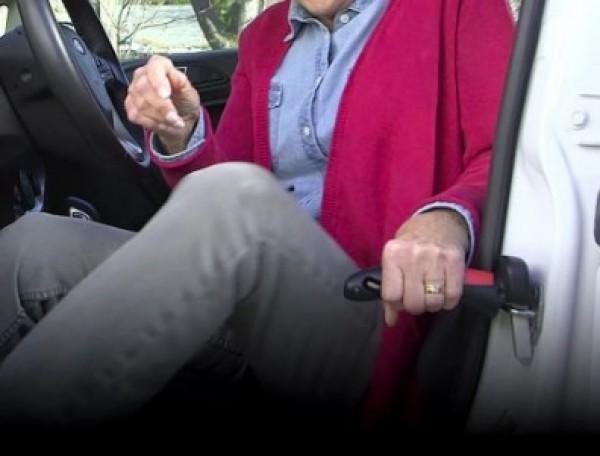 ידית דלת לרכב